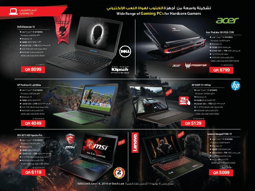 jarir-IT-flyer-qatar-page-006