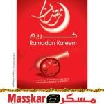 masskar-ram-25-05-1