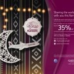 qr-ramadan-29-05