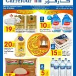 qtrmay182016ramadan1food-page-001