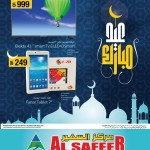 al-safeer-eid-28-06-1