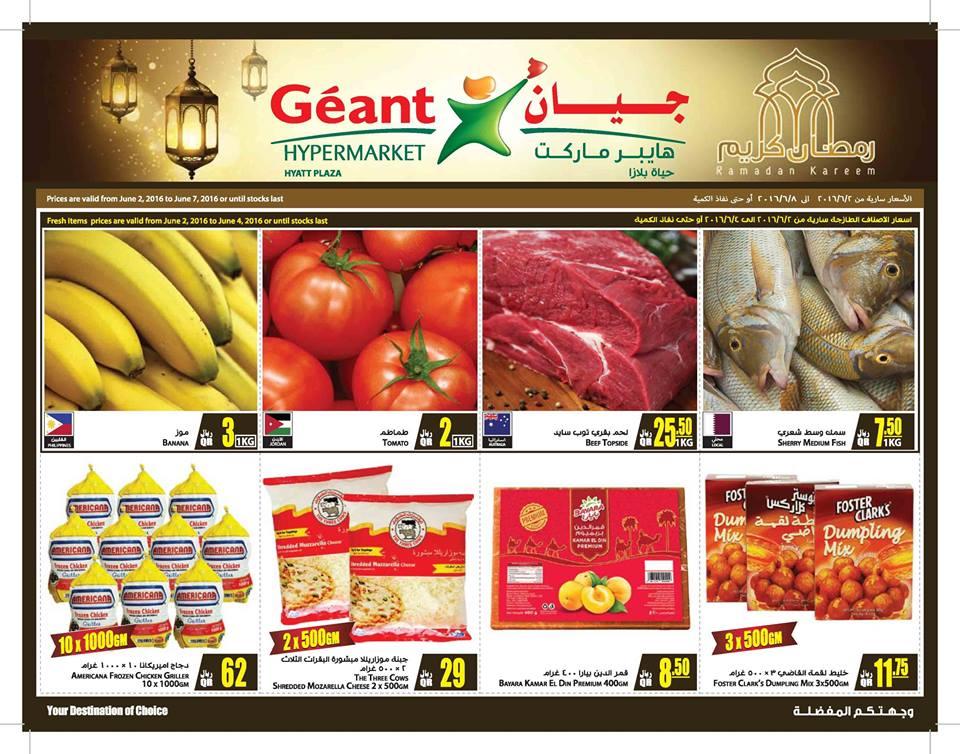 geant-ramadan-04-06