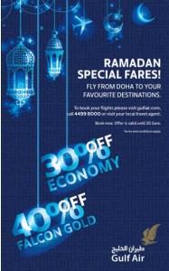 gulf-air-ramadan-19-06