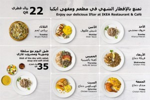 Ifthar special qatar i discounts for Ikea restaurant discount