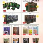 jarir_arb-books-flyer-qatar-page-002