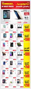 qatar-highlightsoftheweek-04-06