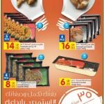 ramadan3food1jun2016-page-010