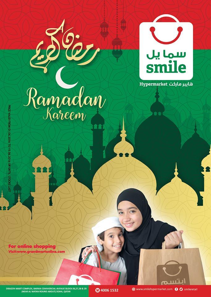 smile-ramadan-02-06-1
