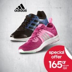 Sports Corner Adidas Shoe Offers 02-06