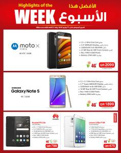 qatar-highlightsoftheweek-28-07