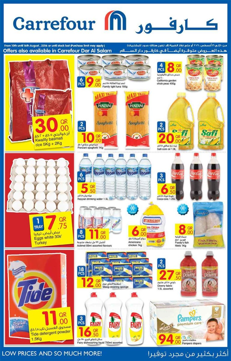 carrefour-best-10-08-1
