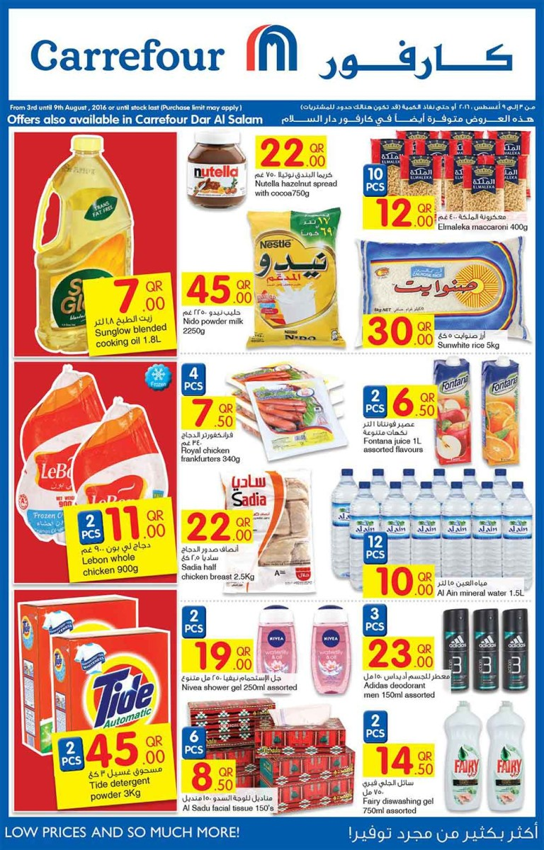 carrefour-offers-03-08-1