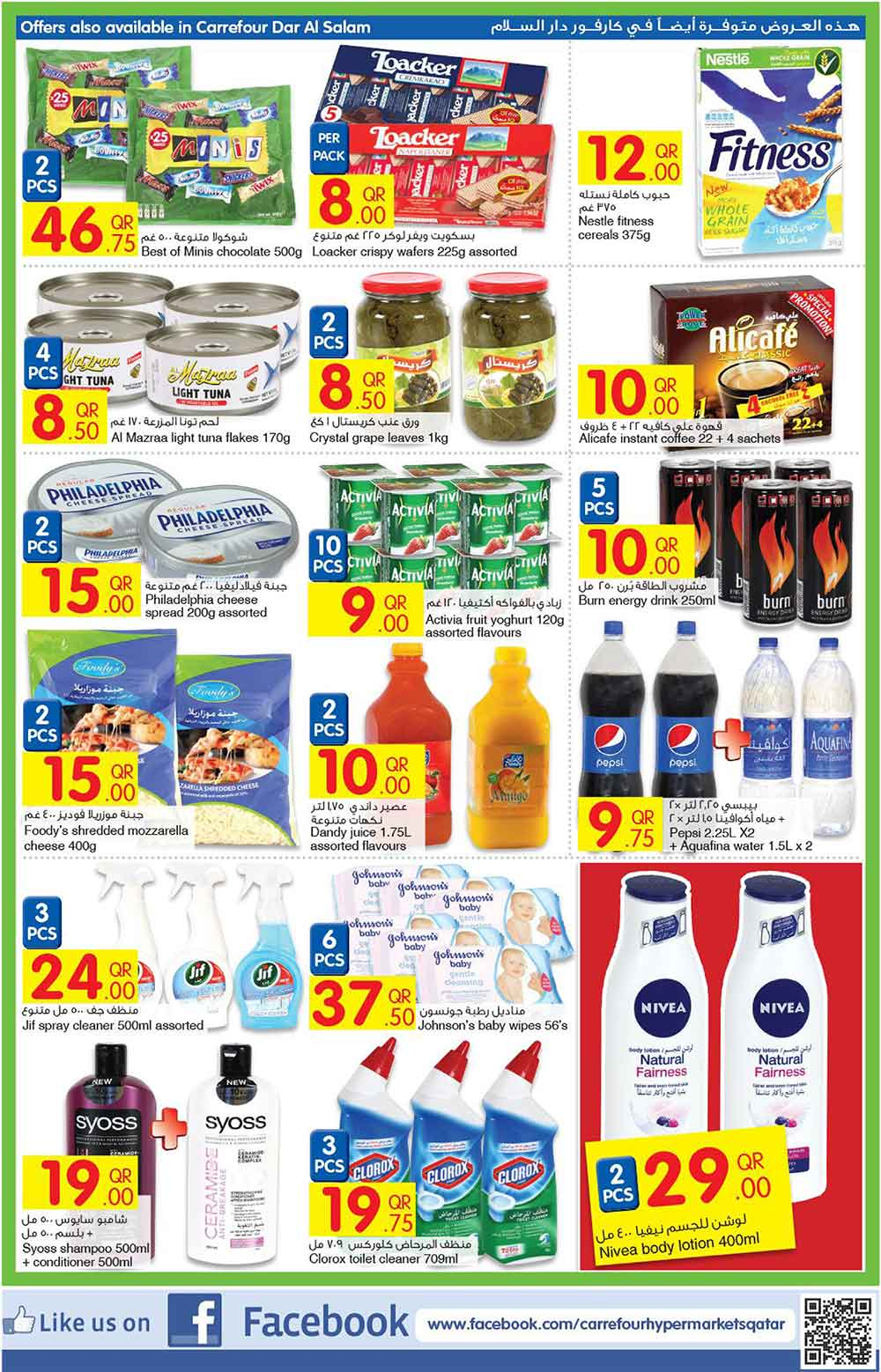 Carrefour intex stunning carrefour voyages with carrefour for Piscinas hinchables carrefour precios