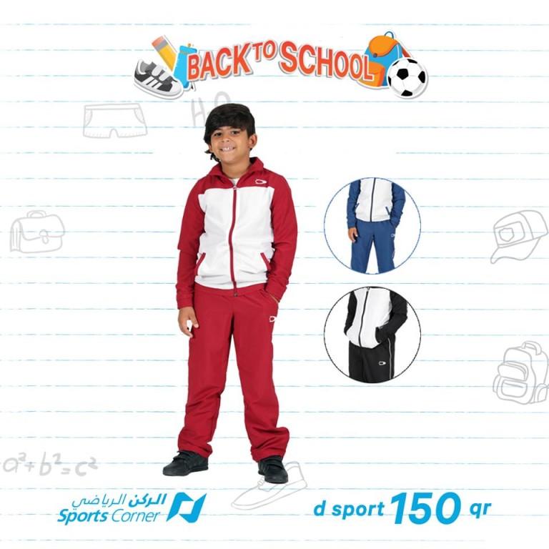 sports-corner-b2s-21-08-2