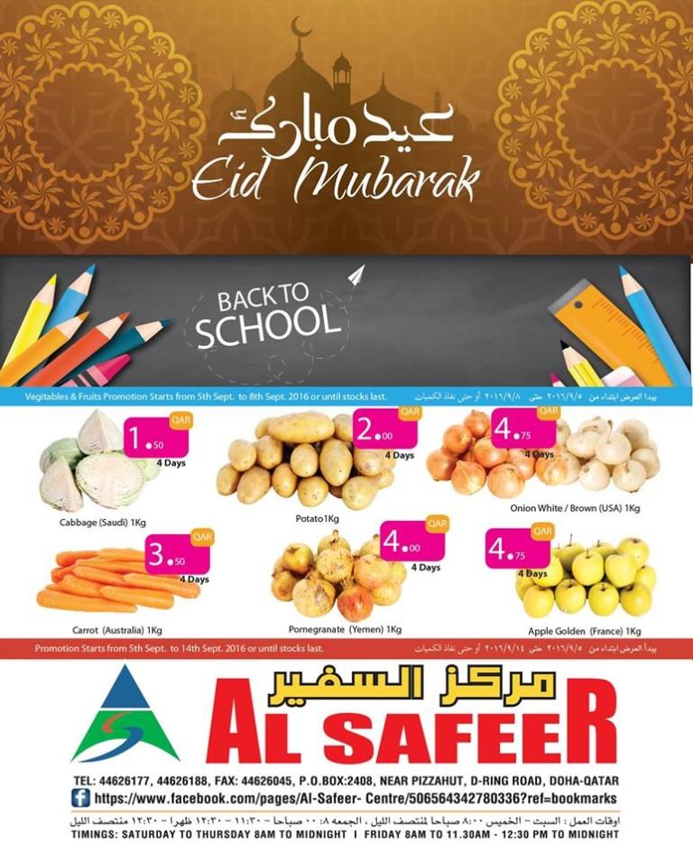 al-safeer-eid-05-08-1
