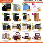 ansar-special-26-09-912