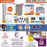 ansar-special-26-09-916