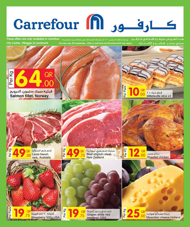 carrefour-market-09-07