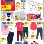 carrfour-eid-07-09-3