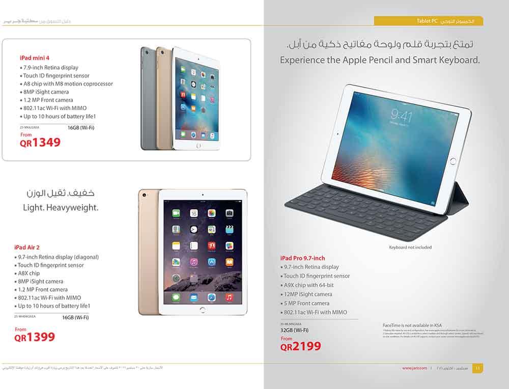 jarir-shopping-guide-qatar-11