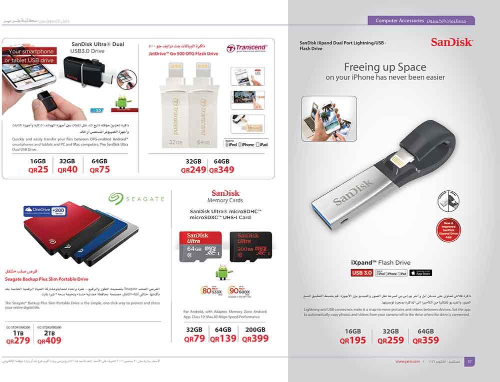 jarir-shopping-guide-qatar-37