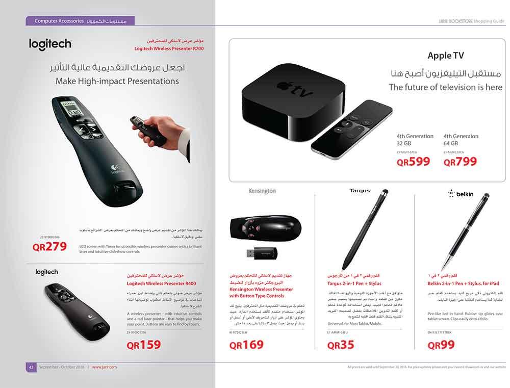 jarir-shopping-guide-qatar-42