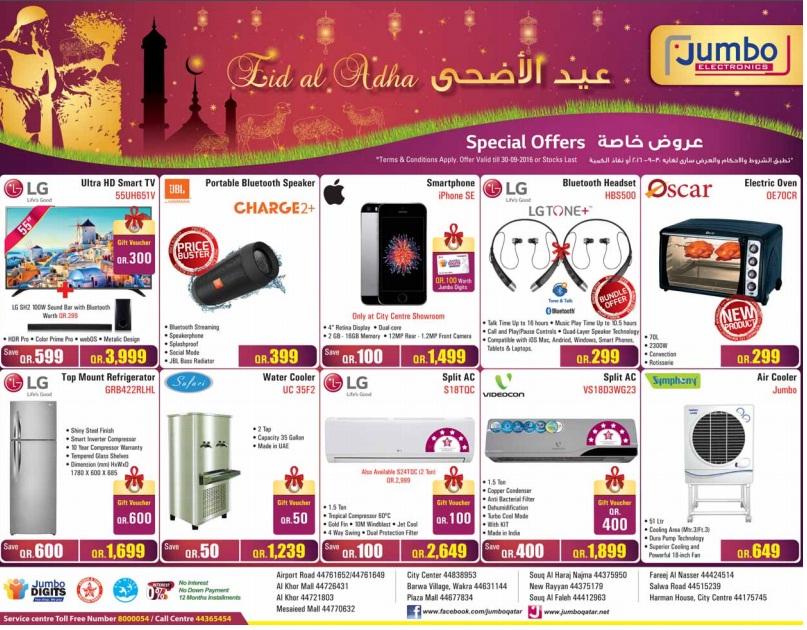 Jumbo eid 07 09 qatar i discounts - Jumbo mobel discount ...