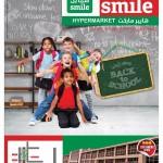 smile-hyper-bts-01-09-1