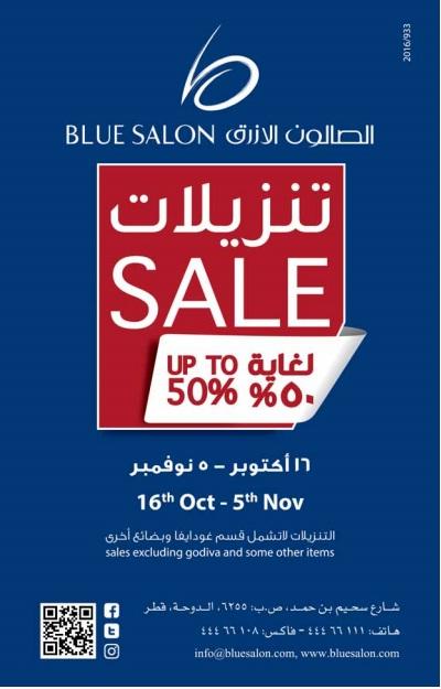 blue-salon-16-10