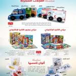 jarir_arb-books-flyer-qatar-5