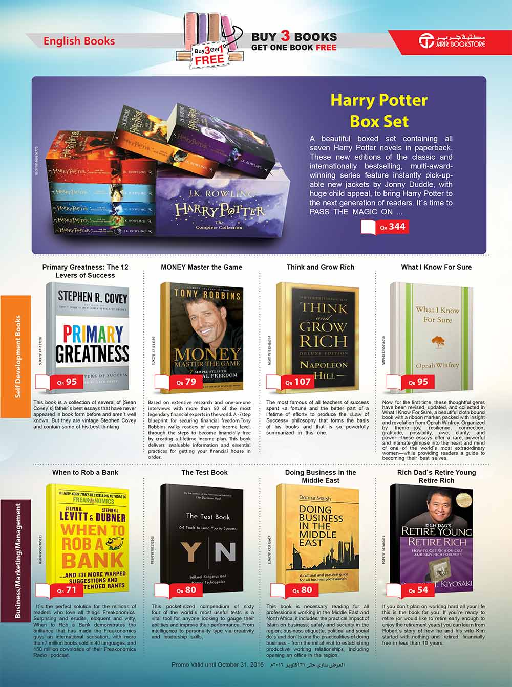 books flyer oker whyanything co