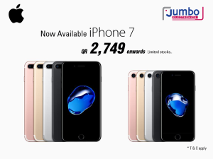 Jumbo electronics apple iphone 7 offer 02 10 qatar i discounts - Jumbo mobel discount ...