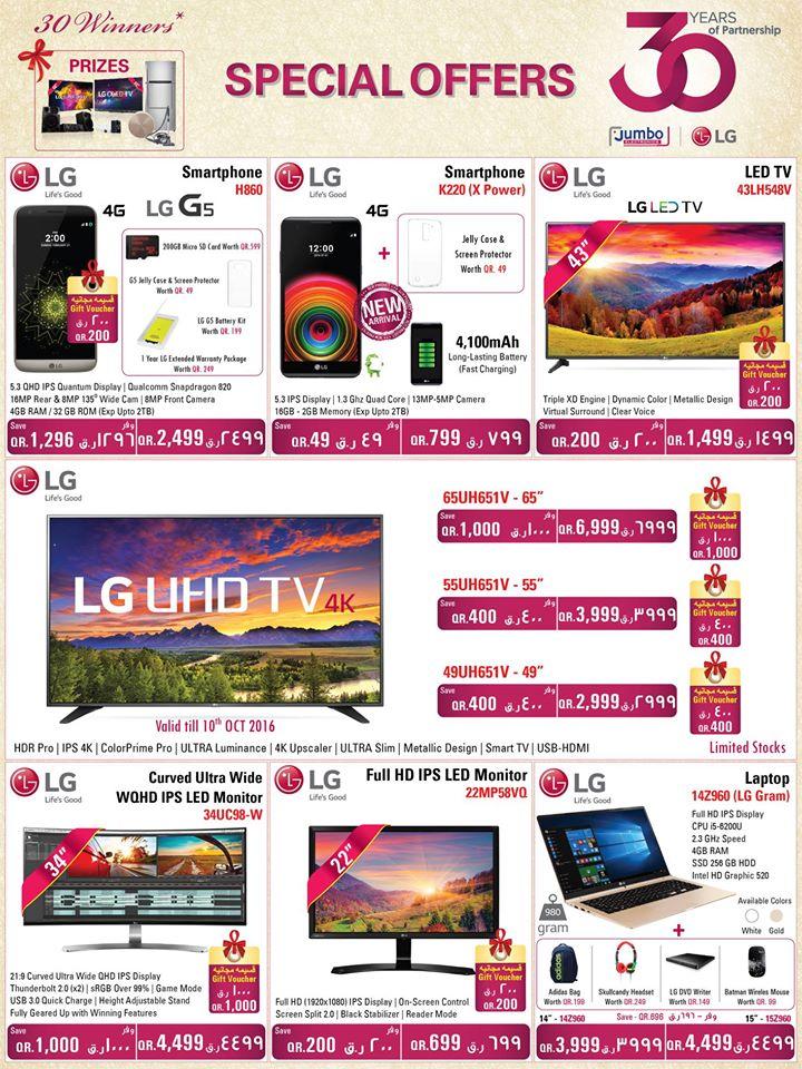 Jumbo elec 06 10 2 qatar i discounts - Jumbo mobel discount ...