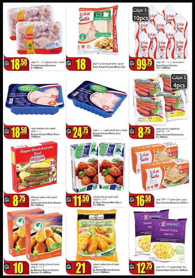 al-meera-special-28-11-3