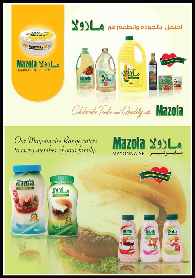 al-meera-special-28-11-4