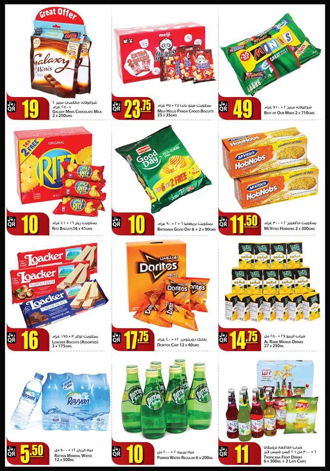 al-meera-special-28-11-7