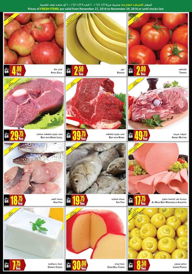 al-meera-special-28-11-916
