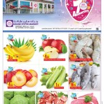 al-rawabi-ann-19-11-1