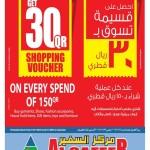 al-safeer-special-14-11-1