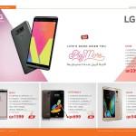 jarir-shopping-guide-qatar-4