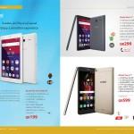 jarir-shopping-guide-qatar-912