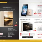 jarir-shopping-guide-qatar-914