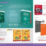 jarir-shopping-guide-qatar-928