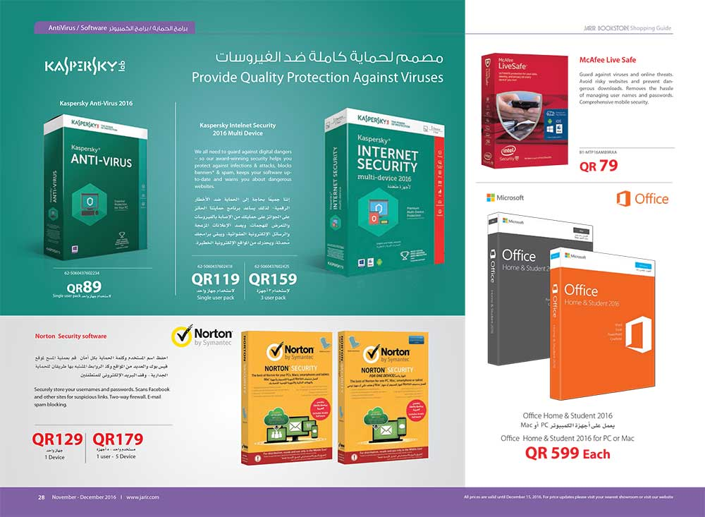 jarir-shopping-guide-qatar-928