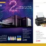 jarir-shopping-guide-qatar-930