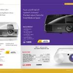 jarir-shopping-guide-qatar-933