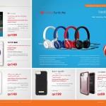 jarir-shopping-guide-qatar-941