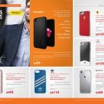 jarir-shopping-guide-qatar-942