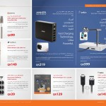jarir-shopping-guide-qatar-945