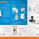 jarir-shopping-guide-qatar-946